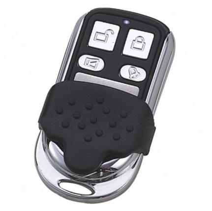 Bezdrátový inteligentní dálkový ovladač pro alarm, GSM alarm Model: GS -RMC05